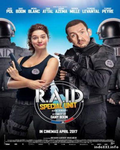 R.A.I.D. Special Unit (2017)