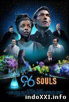 96 Souls (2017)