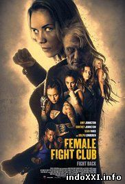 Female Fight Club (2017)