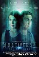 Multiverse: The 13th Step (2017)
